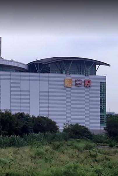 桃園|中華映管楊梅廠.自動撒水設備