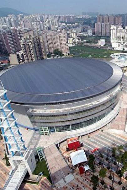 高雄巨蛋體育館