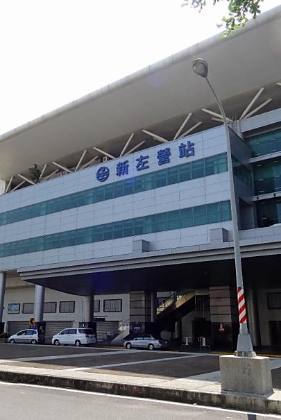 高雄台鐵左營車站(含環球購物中心)