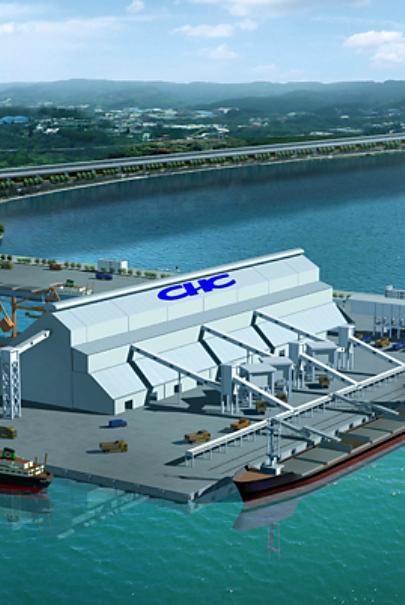 台北港煤倉新建工程