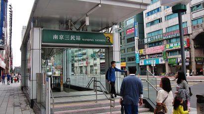 台北大眾捷運松山線三民站G22新建工程