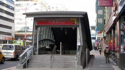 台北大眾捷運信義線大安站新建工程
