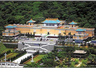國立故宮博物院 台北市士林區國立故宮博物院