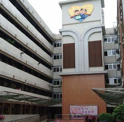 台北市社會局消防設施改善工程案