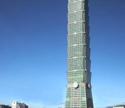 台北101金融大樓新建工程專案管理