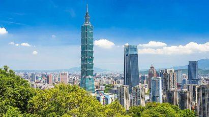 台北101金融大樓