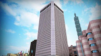 台北市信義區 世界貿易中心大樓 用途變更案