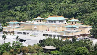 台北市士林區 故宮博物院消防設備及緊急應變中心建置工程