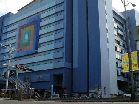 台北|水源劇場
