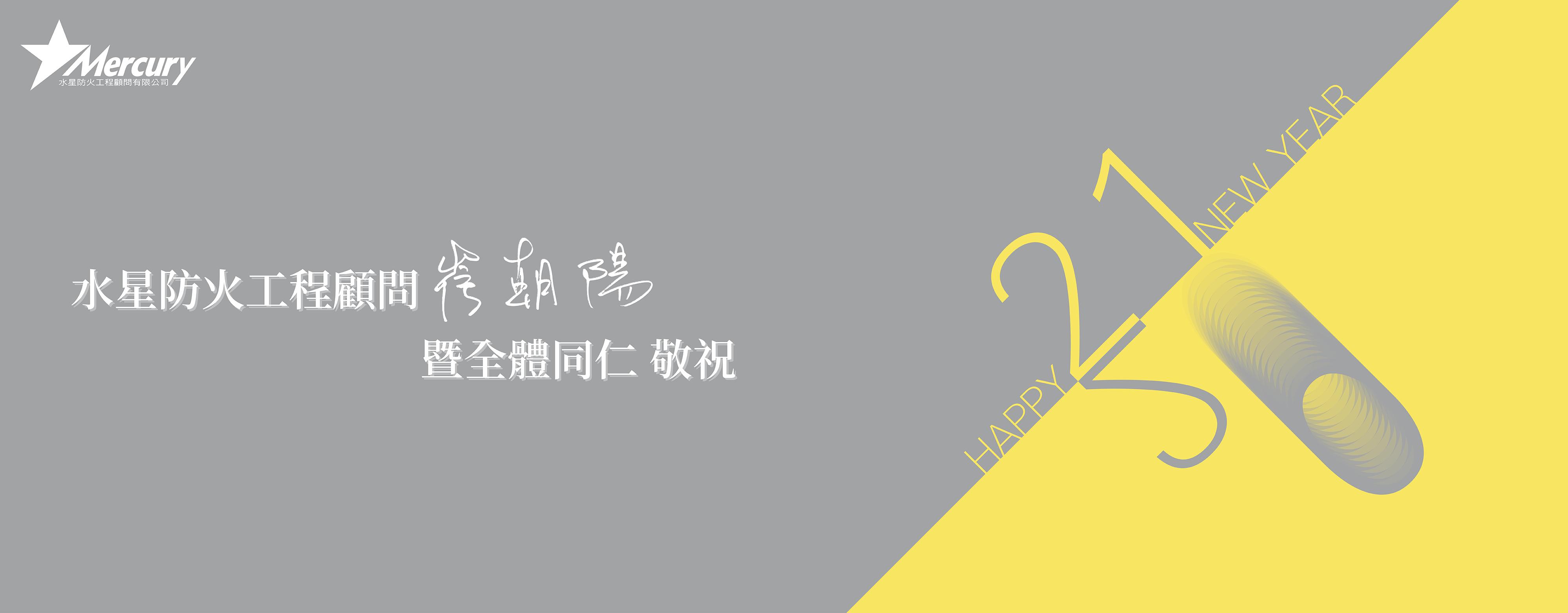 20→21 官網尺寸-05-Y